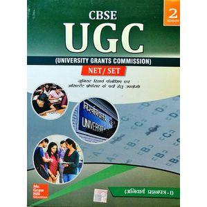 Cbse Ugc Net Set Paper 1 By Sheelwant Singh-(Hindi)