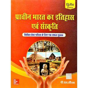 Pracheen Bharat Ka Itihaas Evam Sanskriti By P L Gautam-(Hindi)