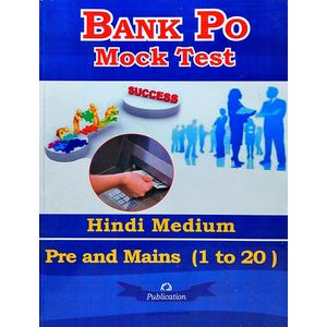 Bank Po Mock Test Pre And Mains 1 To 20 By Neetu Singh-(Hindi)