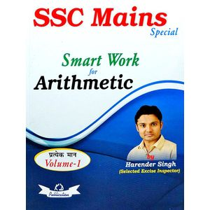 Ssc Mains Special Smart Work For Arithmetic Volume 1 By Harender Singh-(English)