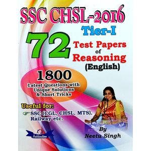 Ssc Chsl Tier 1 72 Test Papers Of Reasoning By Neetu Singh-(English)