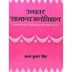 Ucchtar Samanya Manovigyan By Arun Kumar Singh-(Hindi)