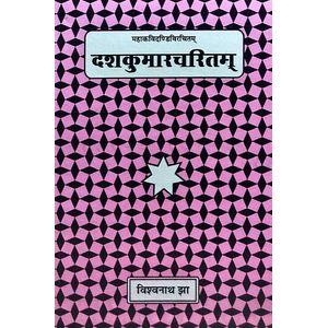 Dasakumaracaritam By Vishwanath Jha-(Hindi)