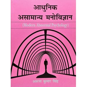Adhunik Asamanaya Manovigyan By Arun Kumar Singh-(Hindi)