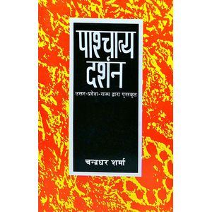 Paschatya Darshan By Chandradhar Sharma-(Hindi)