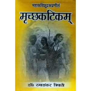 Mrichchhakatikam By Dr Ramashankar Tripathi-(Hindi)