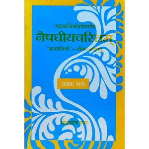 Naishdhiyacharitam Pratham Sarg By Mohandev Pant-(Hindi)