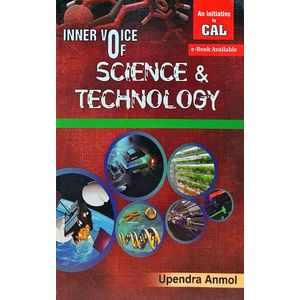 Science & Technology By Upendra Anmol-(English)