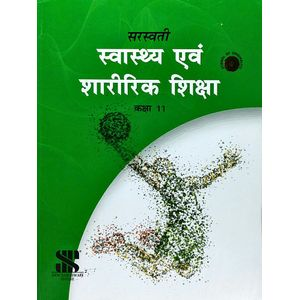 Saraswati Swasthya Evam Sharirik Shiksha Kaksha 11 By Dr V K Sharma-(Hindi)