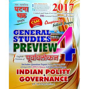 Ghatna Chakra General Studies Preview- 4 Indian & Polity Governance By Ssgcp Group-(English)