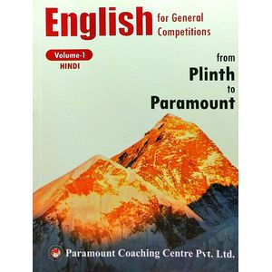 English For General Competitions From Plinth To Paramount Volume 1 By Paramount Experts-(Hindi)