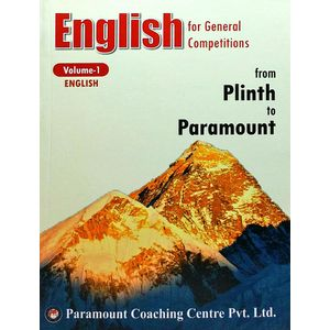 English For General Competitions From Plinth To Paramount Volume 1 By Paramount Experts-(English)