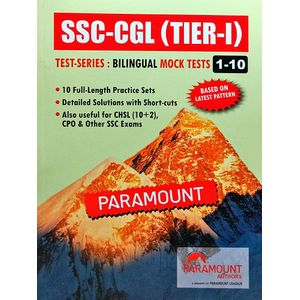 Ssc Cgl Tier 1 Test Series Bilingual Mock Test 1-10 By Paramount Experts-(Bilingual)