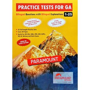 Practice Tests For Ga Bilingual Questions With Bilingual Explanations 1-25 By Paramount Experts-(Bilingual)
