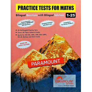 Practice Tests For Maths Bilingual Questions With Bilingual Solutions 1-25 By Paramount Experts-(Bilingual)