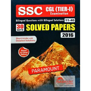 Ssc Cgl Tier 1 Bilingual Questions With Bilingual Solutions 11-40 By Paramount Experts-(Bilingual)