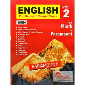 English For General Competitions From Plinth To Paramount Volume 2 By Paramount Experts-(Hindi)