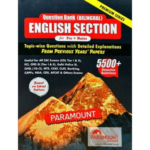 Question Bank English Section For Pre & Main 5500+ Objective Questions By Paramount Experts-(Bilingual)