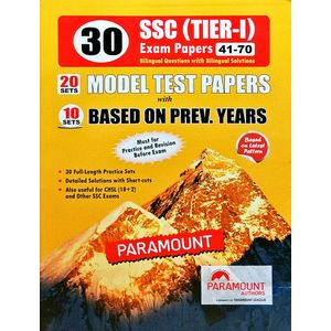 Ssc-Cgl (Tier 1)Bilingual Question With Bilingual Solutions 41-70 By Paramount Experts-(Bilingual)