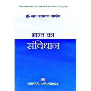 shiksha samagra id