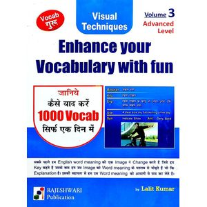 Enhance Your Vocabulary With Fun Volume 3 By Lalit Kumar-(Hindi)