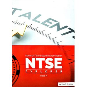 Ntse National Talent Search Examination Explorer Class 10 By Anand Kumar-(English)