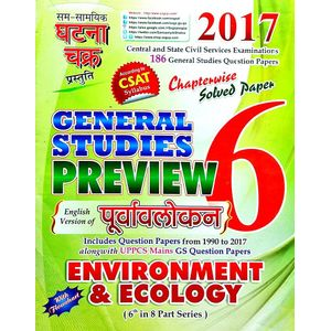 Ghatna Chakra General Studies Preview 6 Environment & Ecology Solved By Ssgcp Group-(English)