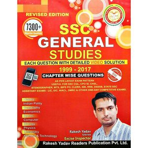 Ssc General Studies 7300+ Objective Questions 1999-2017 By Rakesh Yadav-(English)