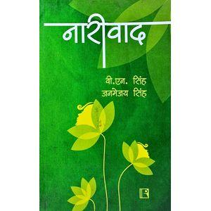 Nariwad By V N Singh, Janmejay Singh-(Hindi)