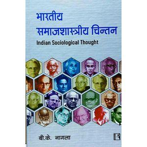Bharatiya Samajshashtriya Chintan By B K Nagla-(Hindi)