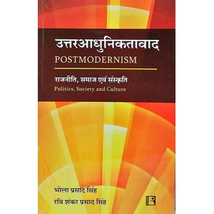 Postmodernism Politices, Society And Culture By Bhola Prasad Singh, Ravi Shankar Prasad Singh-(Hindi)