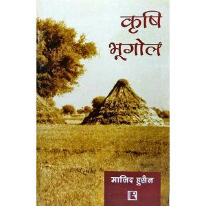 Krishi Bhugol By Majid Husain-(Hindi)