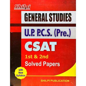 Uppcs Csat 1 And 2 Solved Papers By Shilpi Publication-(English)