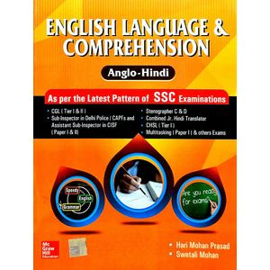 English Language And Comprehension By Hari Mohan Prasad, Swetali Mohan-(Anglo-Hindi)