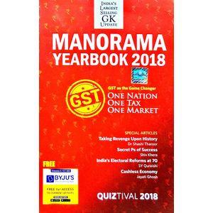 Manorama Yearbook 2018 By Malayala Manaorama-(English)