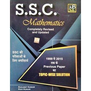 Ssc Mathematics By Ranjeet And Ravi Kumar-(Hindi)