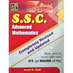 Ssc Advanced Mathematics By Anand Kumar Singh-(Hindi)