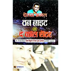 One Night The Call Centre By Chetan Bhagat-(Hindi)
