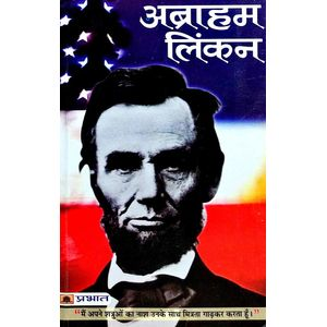 Abraham Lincoln By Pradeep Pandit-(Hindi)