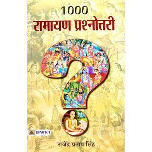 1000 Ramayana Prashnottari By Rajendra Pratap Singh-(Hindi)