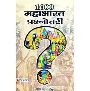 1000 Mahabharat Prashnottari By Rajendra Pratap Singh-(Hindi)