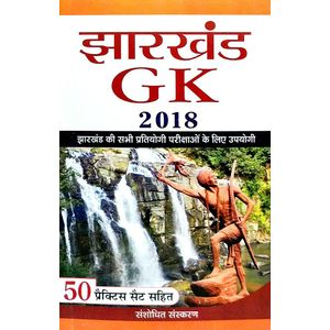 Jharkhand Gk By Editorial Team-(Hindi)