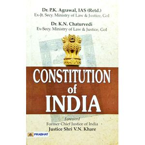 Constitution Of India By Dr P K Agrawal, Dr K N Chaturvedi-(English)