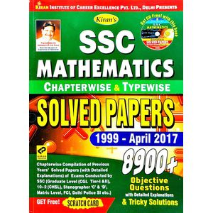 Kiran Ssc Mathematics Chapterwise & Typewise Solved Papers 1997 April 2017 By Editorial Team-(English)
