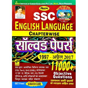 Kiran Ssc English Language Chapterwise Solved Papers 1997 April 2017 By Editorial Team-(Anglo-Hindi)