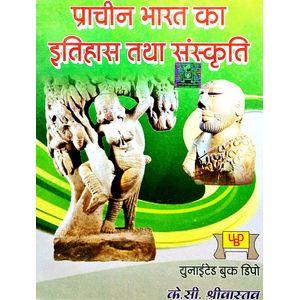 Prachin Bharat Ka Itihas Tatha Sanskriti By K C Srivastava-(Hindi)