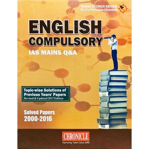 English Compulsory Q&A Ias Main Solved Papers 2000-2016 By N N Ojha-(English)