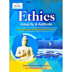 Ethics Integrity & Aptitude Solved Paper Ias & Uttarakhand Pcs By Tanveer Kausar-(English)