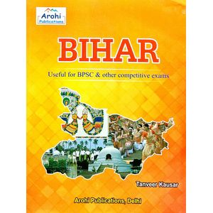 Bihar By Tanveer Kausar-(English)