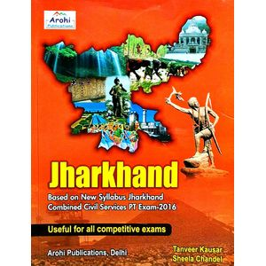 Jharkhand By Tanveer Kausar, Sheela Chandel-(English)